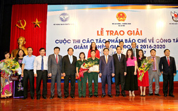 Trao giải thưởng Cuộc thi báo chí viết về công tác giảm nghèo giai đoạn 2016 - 2020