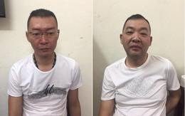 Hai đối tượng truy nã người Trung Quốc thua bạc bị giam lỏng ở Việt Nam