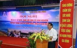 Thanh Hóa: Hưởng ứng các hoạt động Đề án Kiểm soát dân số vùng biển, đảo và ven biển