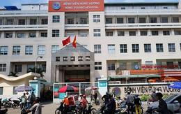 Thêm 1 bệnh viện được thực hiện kỹ thuật mang thai hộ