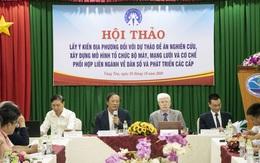 Hội thảo đề xuất cơ chế phối hợp liên ngành về dân số và phát triển