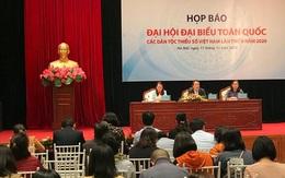 Đại hội đại biểu toàn quốc các dân tộc thiểu số lần thứ II năm 2020 sẽ được diễn ra từ ngày 02/12 đến ngày 04/12/ 2020