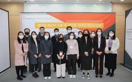 Hội nghị trực tuyến Xúc tiến thương mại Việt Nam - Hàn Quốc 2020: Hỗ trợ TMĐT hoàn hảo cho các doanh nghiệp