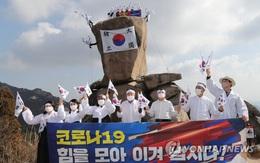 Hàn Quốc những ngày cuối tuần