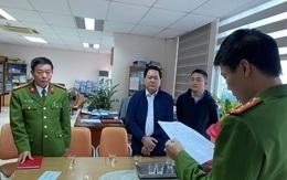 Cưỡng đoạt 100 triệu của doanh nghiệp, Trưởng phòng Pháp chế - Cục Thuế tỉnh Thanh Hóa bị bắt