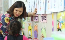 Tiếp tục đề xuất giáo viên mầm non, giáo dục thể chất được nghỉhưu sớm