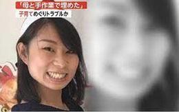 Biệt tích sau cãi vã, thi thể người phụ nữ được tìm thấy sau nhà mẹ chồng, hé lộ âm mưu hiểm ác
