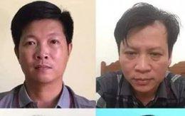 """Cựu công an chủ mưu """"tống tiền"""" 2 phó chủ tịch thị xã ở Thanh Hóa 25 tỉ đồng"""