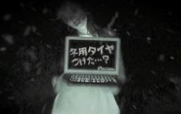Rùng mình với clip quảng cáo Giáng sinh kinh dị của Nhật