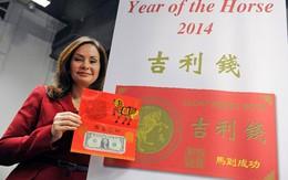 Mỹ công bố đồng tiền may mắn của năm 2014