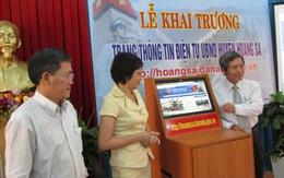 Ra mắt Trang thông tin điện tử huyện đảo Hoàng Sa