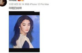 Lâm Thanh Hà tiếp tục vướng nghi vấn đã ly hôn vì động thái vào lúc 2 giờ sáng