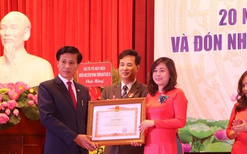Khoa Tư tưởng Hồ Chí Minh, Học viện Báo chí và Tuyên truyền kỷ niệm 20 năm thành lập, đón nhận Bằng khen của Thủ tướng Chính phủ