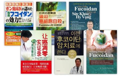 Fucoidan đồng hành cùng sức khỏe của bạn