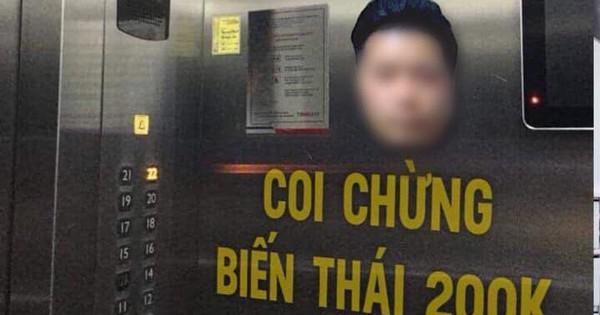 """Cửa hàng từ chối phục vụ, cư dân kêu gọi dán hình """"kẻ cưỡng hôn cô gái trong thang máy"""" để cảnh báo"""