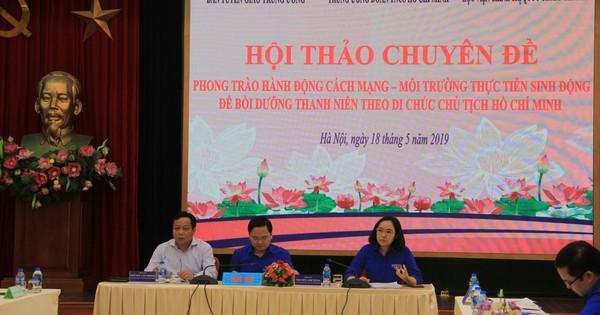 Bồi dưỡng thế hệ cách mạng cho đời sau theo Di chúc Chủ tịch Hồ Chí Minh